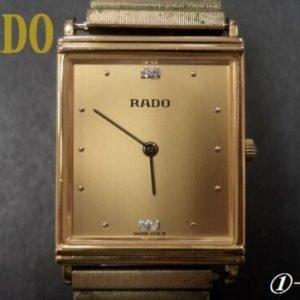 Rado 204-5346-2 Quartz Analog Watch for Men
